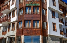 hote-Evergreen-Aparthotel-bansko-zima-bugarska-zimovanje-foryou (28)