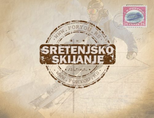 Sretenje Bansko 2019 – 5 dana vrhunskog Skijanja